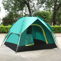 3 Person Pop Up Automatic Tent Outdoor Camping Hiking ...