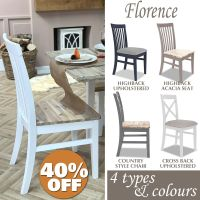 Florence Chairs, kitchen dining chair in 4 colours & types