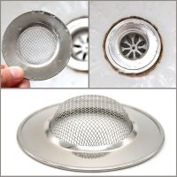 Bathtub Hair Catcher Stopper Shower Drain Hole Filter ...
