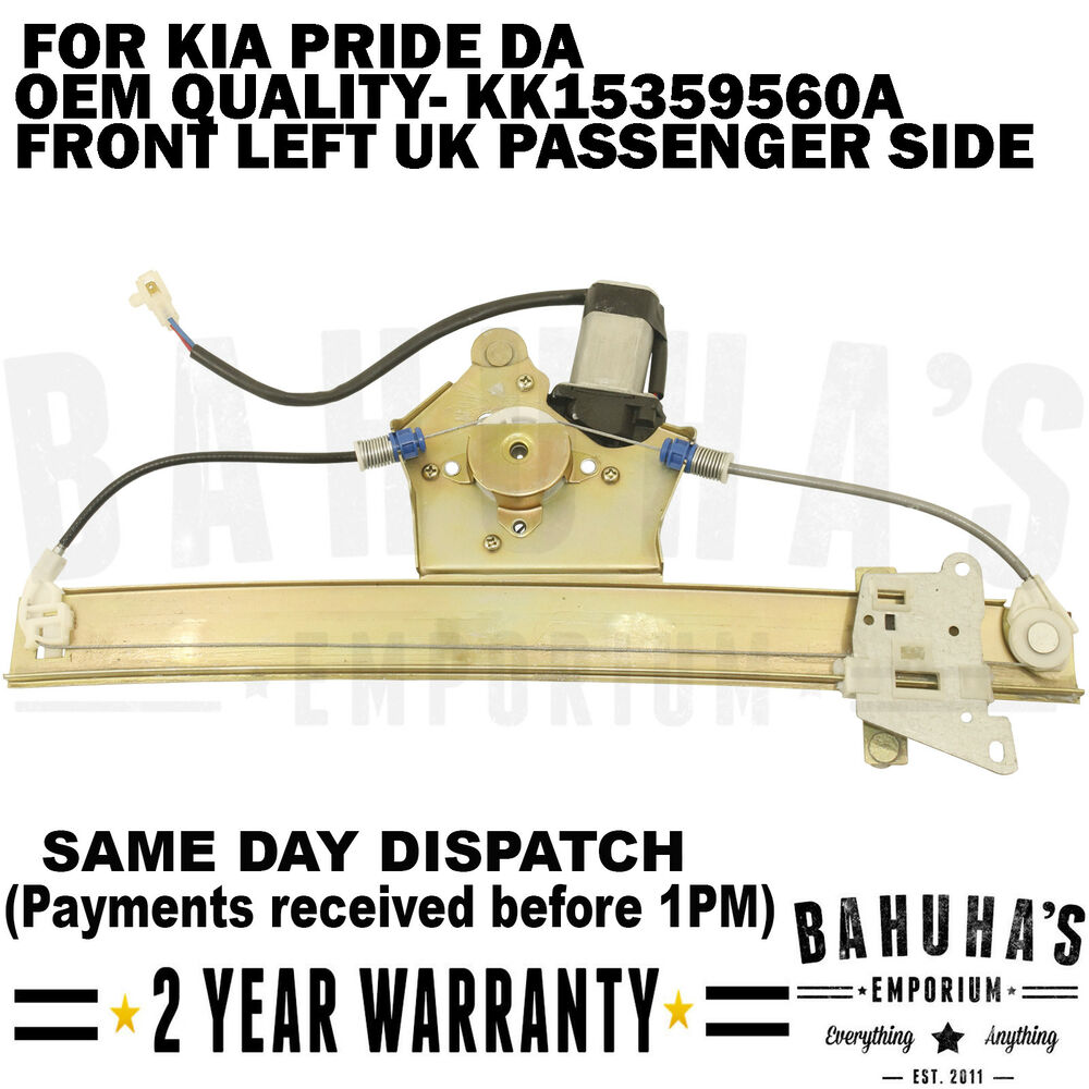 medium resolution of details about window regulator for kia pride da 1990 onwards front left side with 2 pin motor