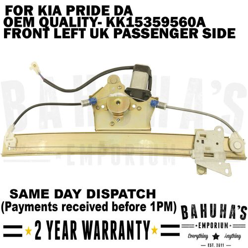 small resolution of details about window regulator for kia pride da 1990 onwards front left side with 2 pin motor