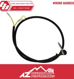 details about baja designs xl pro xl80 off road mode switch wire harness  [ 1000 x 1000 Pixel ]