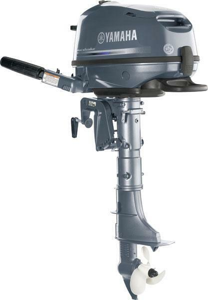 Yamaha Outboards Price