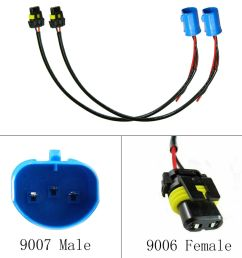 9004 9007 wire harness for hid ballast to stock socket for 9007 vs 9004 wiring [ 1000 x 1000 Pixel ]