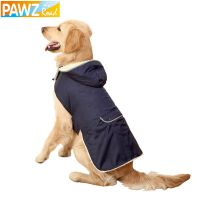 Pet Clothe Large Dog Coats Winter Warm Jacket Removable