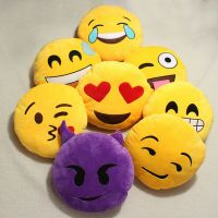 Yellow Round Cushion Soft Emoji Emoticon Stuffed Plush Toy ...