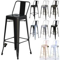 Metal Breakfast Bar Stool Seat Chair Industrial Vintage ...