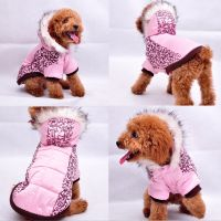 2016 Autumn Winter Dog Clothing Wear Coats Pink Camo Dog