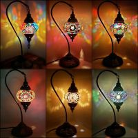 500+ SOLD Turkish Moroccan Colourful Mosaic Lamp Light ...