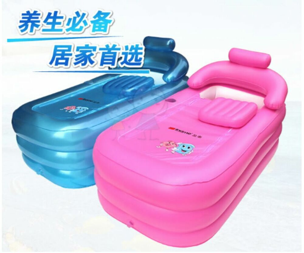 Outdoor Inflatable Adult Bath Bathtub Portable Foldable
