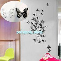 3D 18pcs DIY Home Decoration Butterfly Sticker Art Decal ...