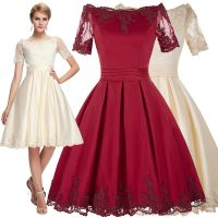 Homecoming Short Mini Prom Cocktail Dresses Evening Gown ...