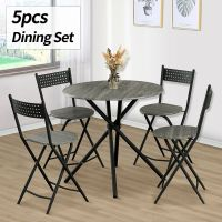 5 Piece Wood Dining Table Set 4 Chairs Kitchen Dinette ...