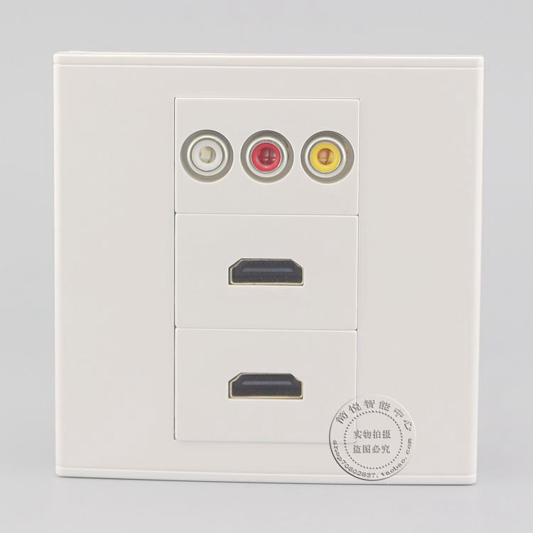 Wall Face Plate 3RCA AV + Dual HDMI Port Assorted Panel