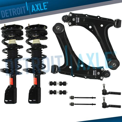 small resolution of details about 10pc front struts lower control arm tierods 2000 2005 chevy cavalier sunfire