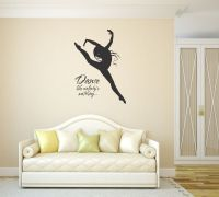 DANCE LIKE NOBODY'S WATCHING vinyl wall sticker ...