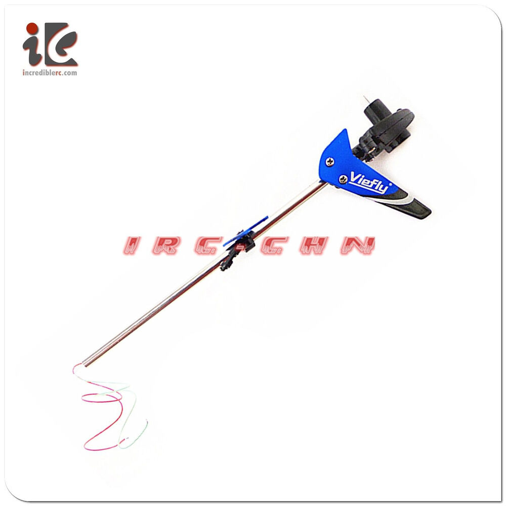 TAIL UNIT/TAIL MOTOR/DECORATIVE TAIL BLADE FOR VIEFLY V789