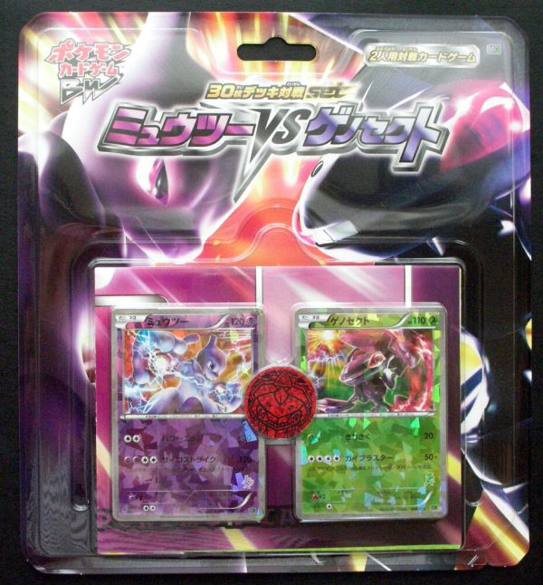 Pokemon Card Bw Mewtwo Genesect Battle Theme Deck Set
