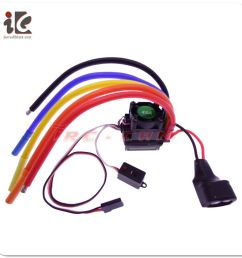 details about rocket brushless esc 45a 2 3s fit rc model car 1 10 car 12 awg wire [ 1000 x 1000 Pixel ]