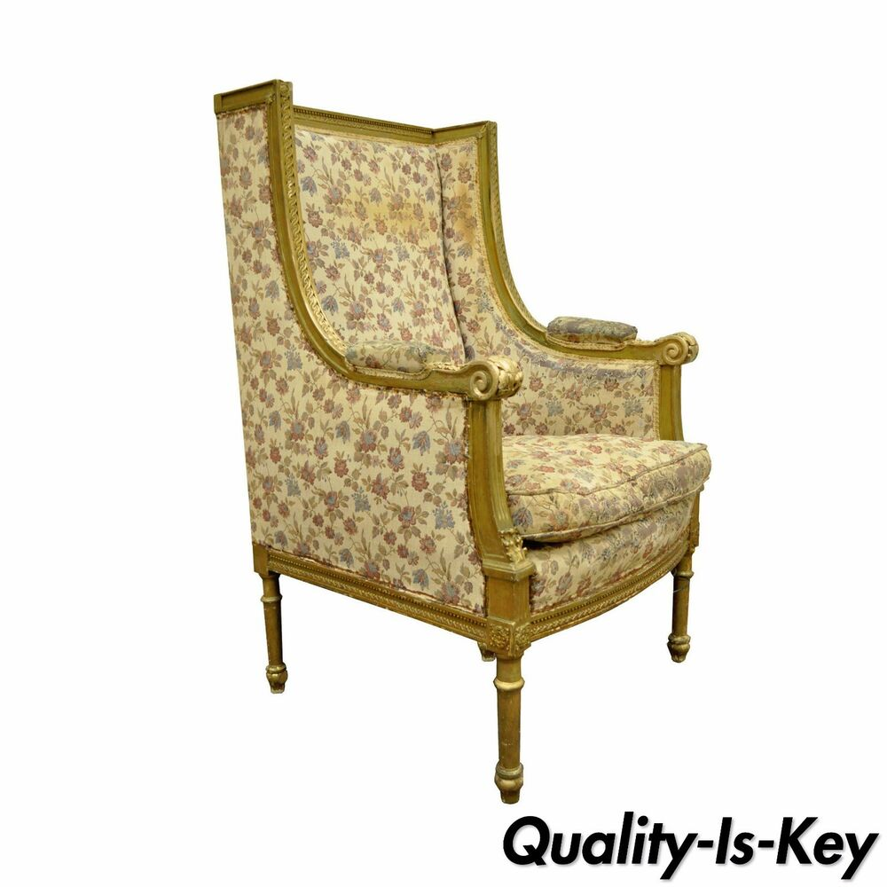 Antique French Louis XVI Style Gold Gilt Wing Back Bergere