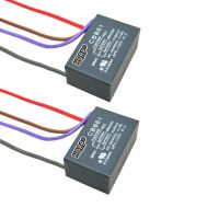 2-Pack Capacitor for Hampton Bay Ceiling Fan 4.5uf+5uf+6uf ...