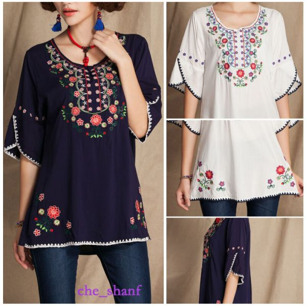 Vintage Mexican Ethnic Embroidery Boho Women Blouse Hippie