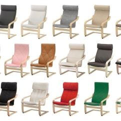 Ikea Chair Covers Ebay Best For Your Back PoÄng Armchair Replacement Cover, Various Colours (chair Not Included)poang |