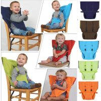 Baby Infant Portable Seat Kids High Chair Harness Child ...