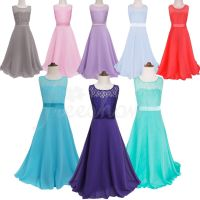 Kids Girls Formal Party Lace Chiffon Tulle Dresses