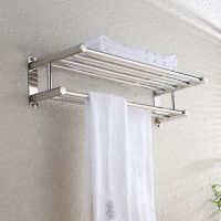 Double Chrome Towel Rail Holder Wall Mounted Bathroom Rack
