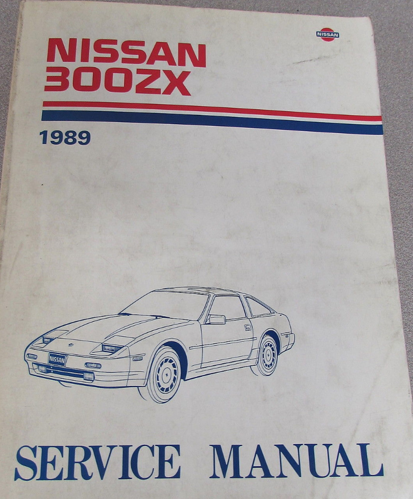 hight resolution of details about 1989 nissan 300zx 300 zx service repair workshop shop manual oem factory