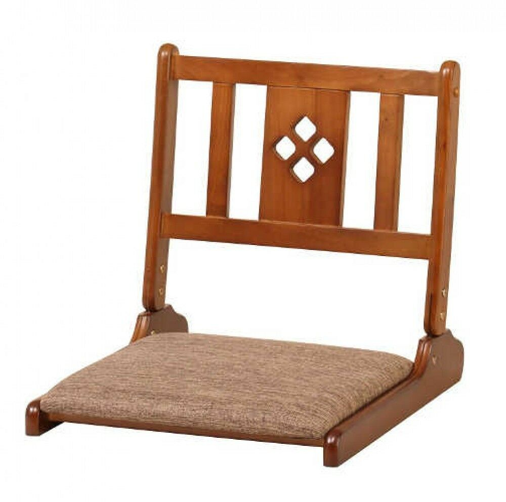 Japanese Chair Gz515br Japanese Wooden Floor Chair Folding Type Brown Fast Shipping Japan Ems 4933178052693 Ebay
