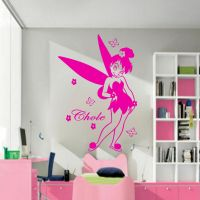 Disney Fairy Tales Personalized Name Vinyl wall art ...