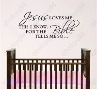 Jesus loves me Wall Quote decals Removable stickers decor ...