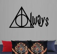 Always: Deathly Hallows: Harry Potter ~ Wall or Window ...