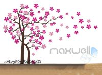 Giant Flower blossom Tree Lover Wall Sticker Home Decor ...