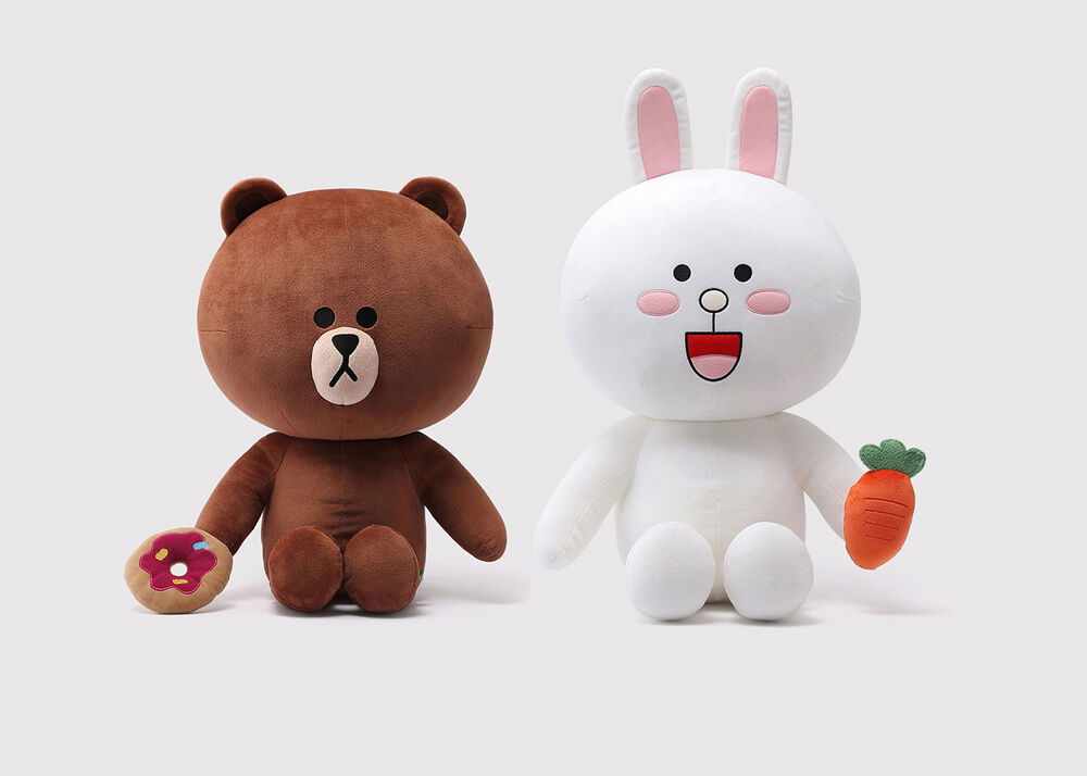 SNS LINE FRIENDS BROWN CONY Large Plush Toy Stuffed