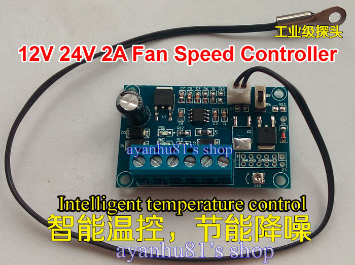 Temperature Controlled Dc Fan By Bd140