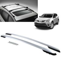 2013 - 2015 Rav4 ROOF RACK ROOF RAIL KIT Side Rail 2PC OEM ...