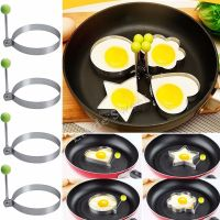 4x Stainless Steel Pancake Ring Mould Mold Cooking Fried ...