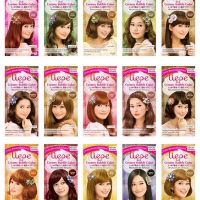 Kao Japan Liese Prettia Soft Bubble Color Hair Dye Kit ...
