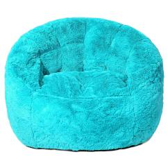 Where To Buy Bean Bag Chairs Special Needs Bath For Toddlers Faux Fur Chair - Teal | Ebay