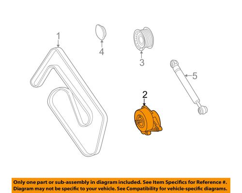 small resolution of mercedes mercedes benz oem 00 06 s500 serpentine fan belt tensioner 1122000970