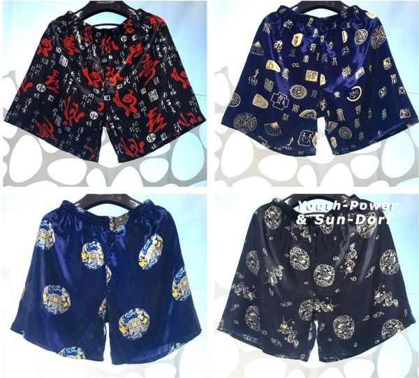 Mens Underwear Satin Silk Boxers Shorts Pyjamas Sleepwear