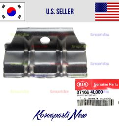 details about battery hold down 371604l000 hyundai accent elantra veloster kia rio 2012 2016 [ 1000 x 1000 Pixel ]