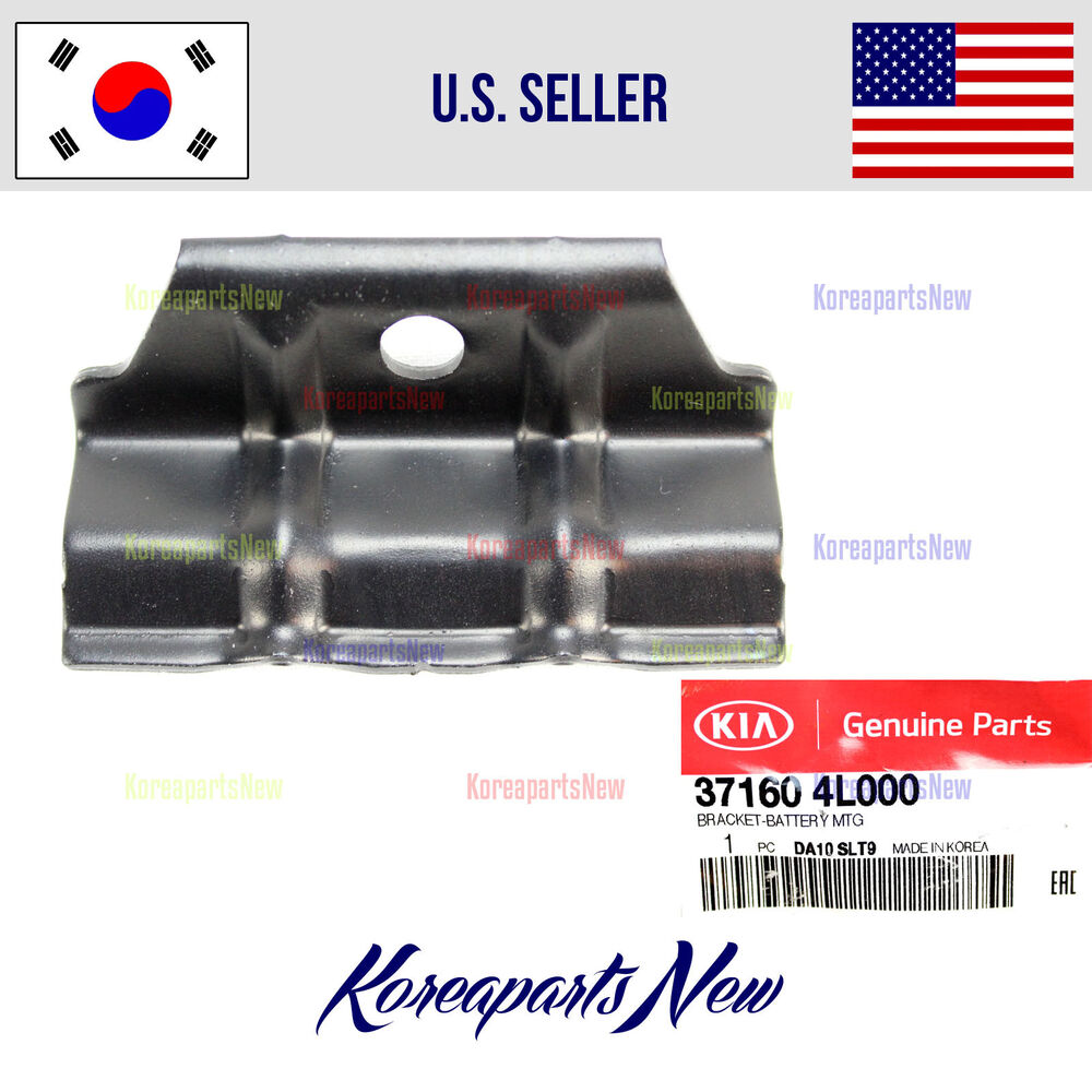 hight resolution of details about battery hold down 371604l000 hyundai accent elantra veloster kia rio 2012 2016