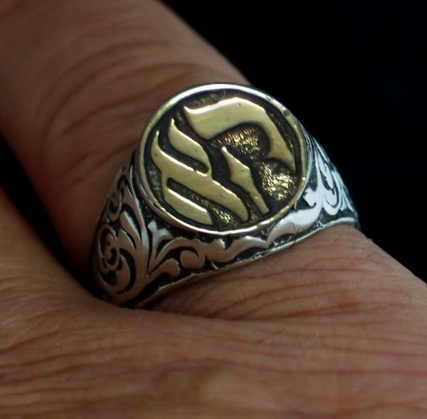 Judaica Kabbalah Ring Luck Success Protection Productivity