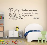 Dumbo Quote Wall Decal Disney Elephant Nursery Decor Art ...