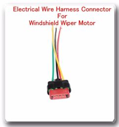 5 wire harness pigtail connector for windshield wiper motor fits ford 601871667431 ebay [ 941 x 1000 Pixel ]