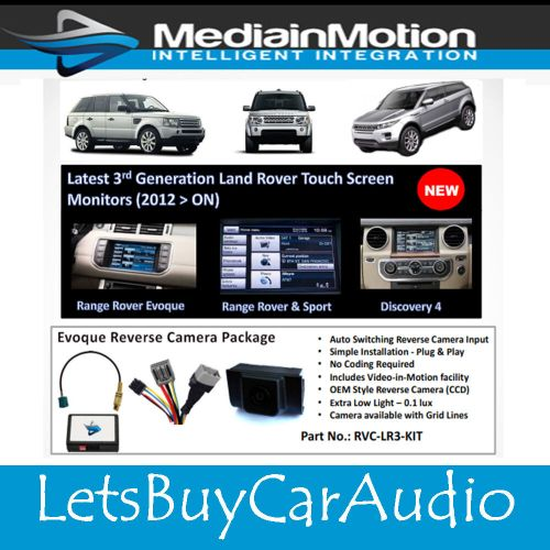small resolution of gps wiring diagram range rover sport wiring librarygps wiring diagram range rover sport